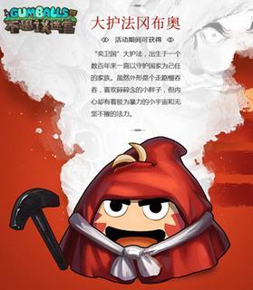 不思议迷宫7月20日更新内容大全  7.20新增冈布奥试炼等玩法功能详解