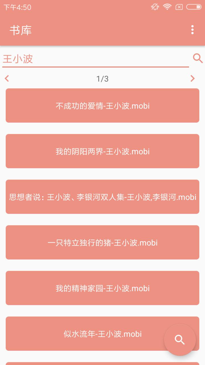 Android每周精品软件推荐(2017.7.20-2017.7.26)图片19