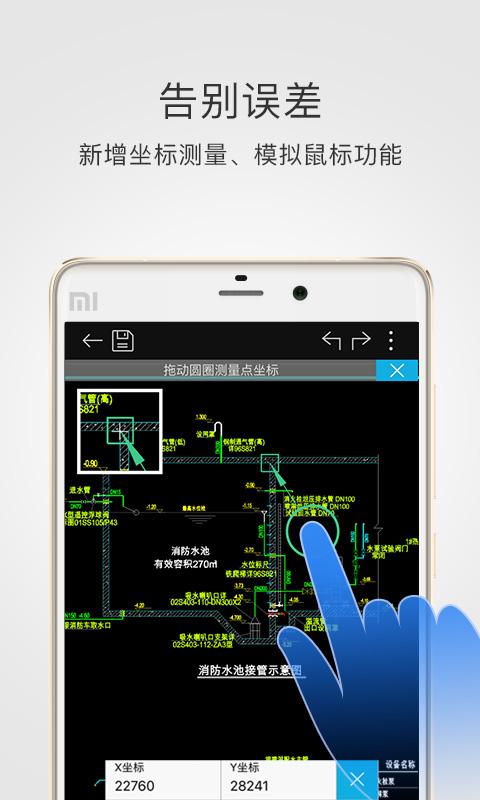 Android每周精品软件推荐(2017.7.20-2017.7.26)图片16