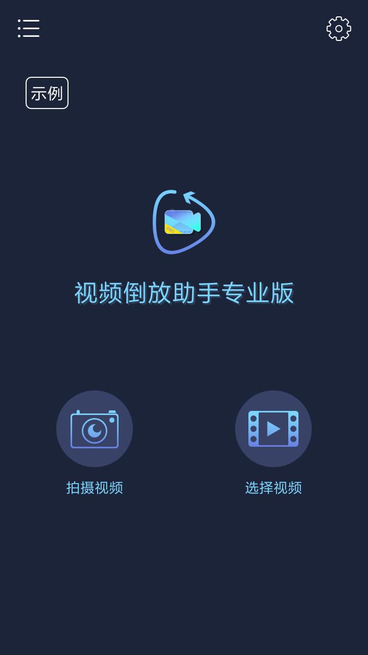 Android每周精品软件推荐(2017.7.20-2017.7.26)图片12
