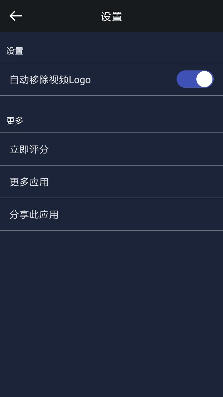 Android每周精品软件推荐(2017.7.20-2017.7.26)图片11
