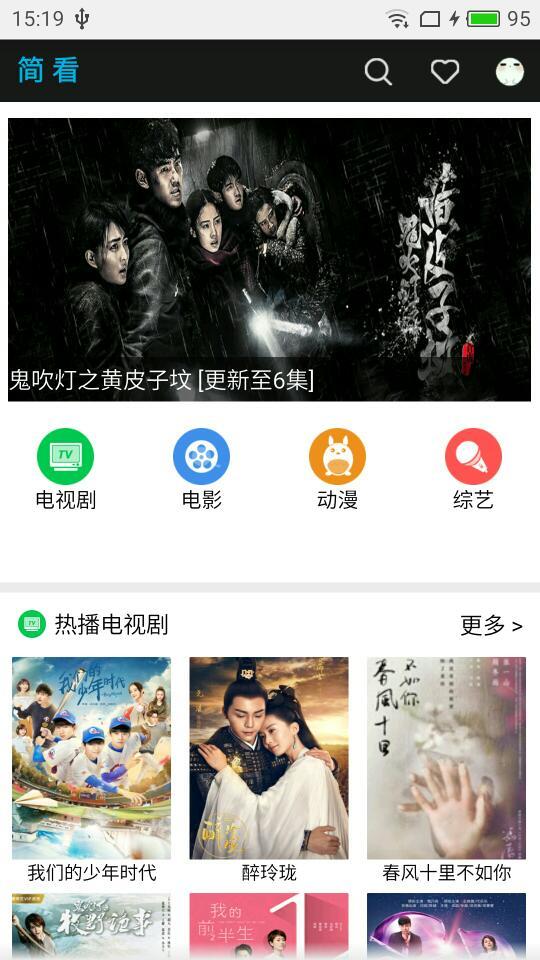 Android每周精品软件推荐(2017.7.20-2017.7.26)图片18