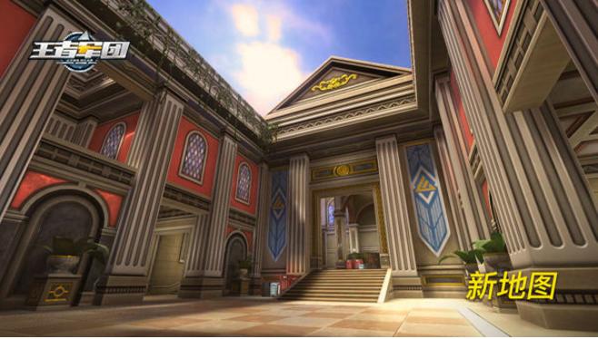 王者军团8月8日版本更新预告 新英雄、新地图一览