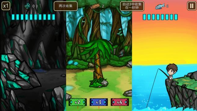 荒岛生存新手玩法技巧攻略  萌新有哪些小技巧