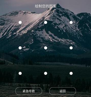 安卓手机锁屏密码清除方法  android7.0锁屏密码怎么去除