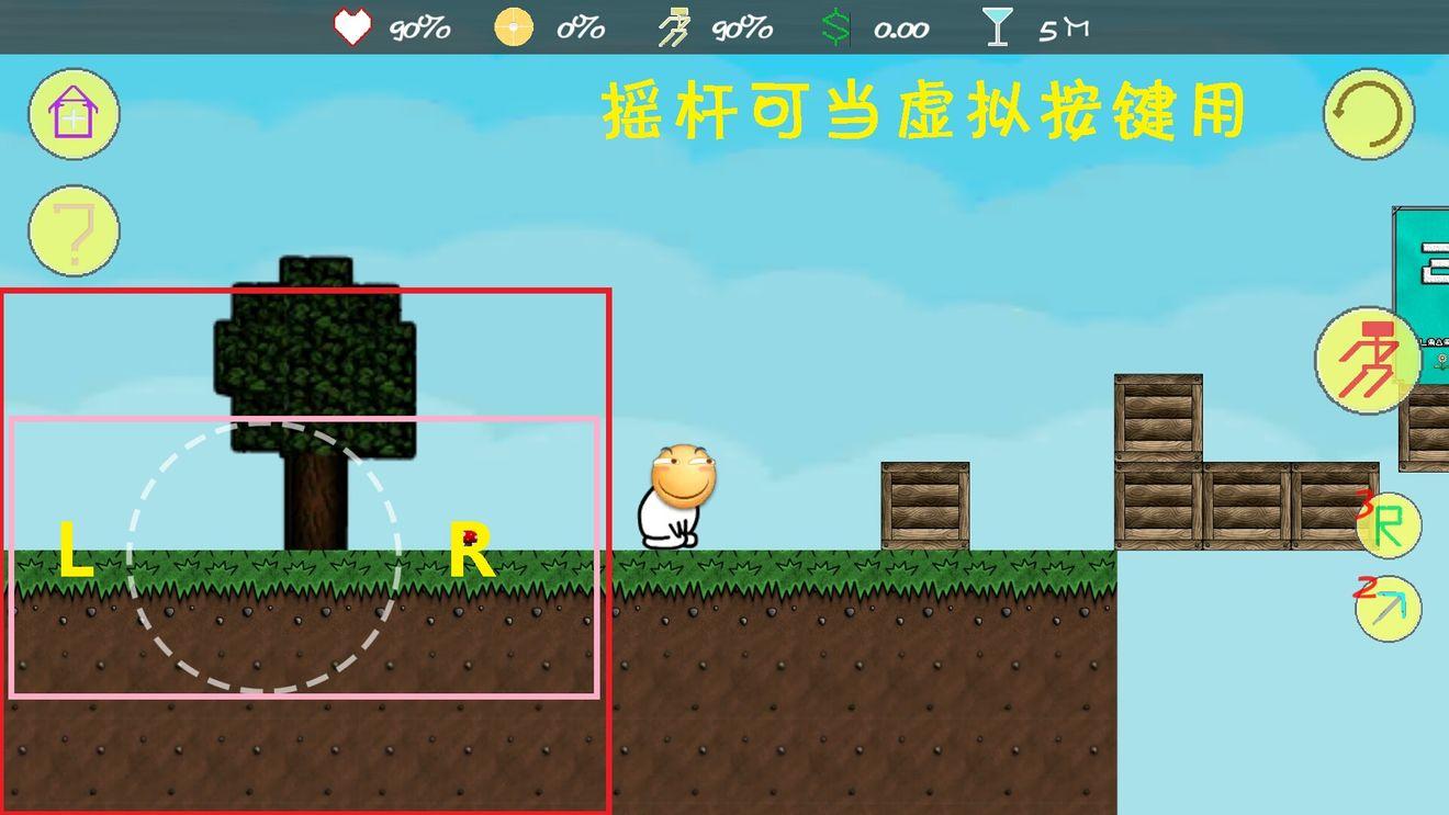 滑稽大冒险技巧篇 摇杆是可以当做虚拟按键使用教程