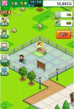 发现动物公园怎么拆除 设施拆除方法介绍