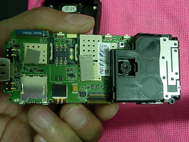 手机耳震动机电路板原理图