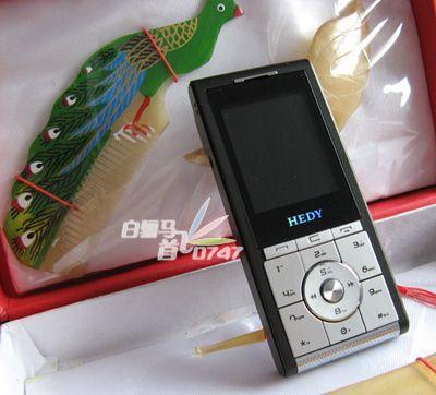 七喜显示器 背光电源电路图